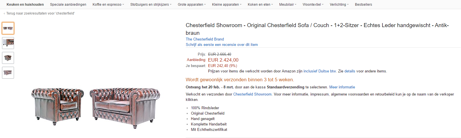 Amazon.de Chesterfield Showroom | AdvertentiePlanet